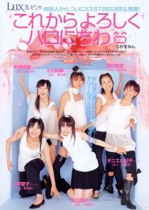 20121010_kitagawa_45