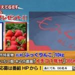 【それが大事】いきなり地上波デビューの「南斗de5men」ってどんなアイドル?イチゴ味ってどういうこと?
