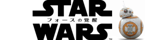 logo-header-starwars