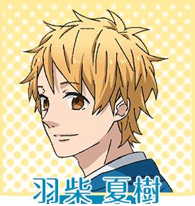 【虹色デイズ】主人公「羽柴夏樹」役の「松岡禎丞」さんはボッチ声優!?恋人も声優?