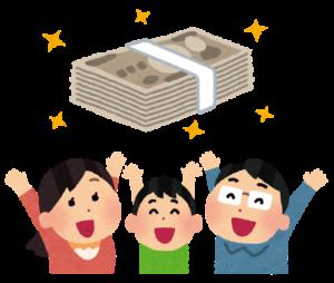 【海外在住者向け】総務省のHPに『特別定額給付金の概要』が追加されていました。海外赴任者は対象に含まれる?
