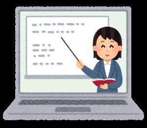 【海外駐在員向け】日本で海外のオンライン授業を受ける方法(VPN接続)