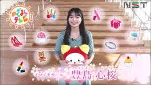 【ぷるん×2】豊島心桜 の出身地は?犬のコスプレCMが話題?スリーサイズは?