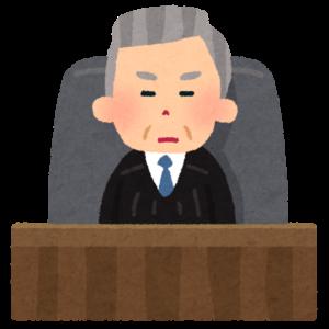 黒川検事長の経歴と定年延長から辞任までの流れをさくっとまとめてみた。