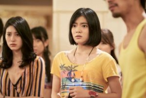 Alice in Borderland Asahi Yoshida Mizuki